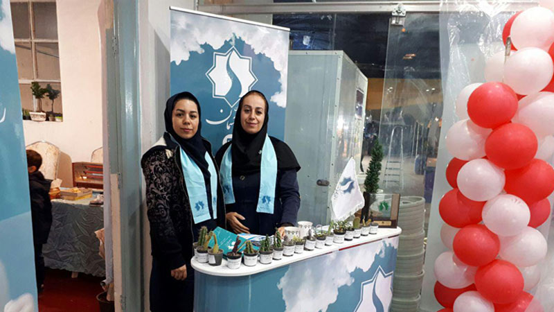 حضور موسسه راه آسمان در دومین نمایشگاه گل و گیاه،سوغات و صنایع دستی/10 الی 17 آذر96