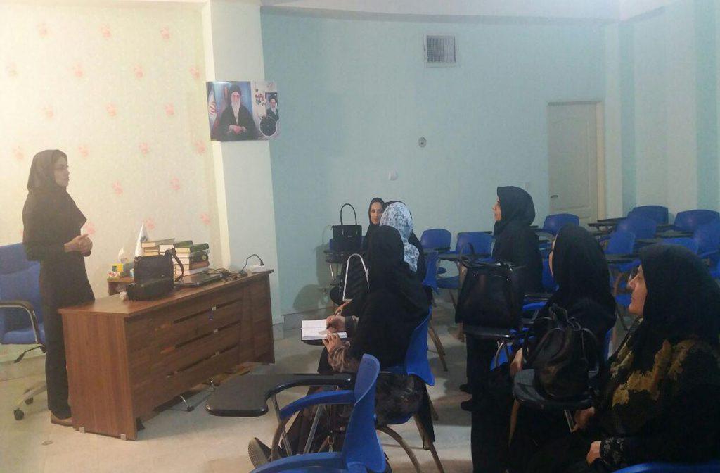 """برگزاری جلسه آموزشی """"کنترل استرس،افسردگی"""" در فرهنگسرای امید خانواده97/3/28"""