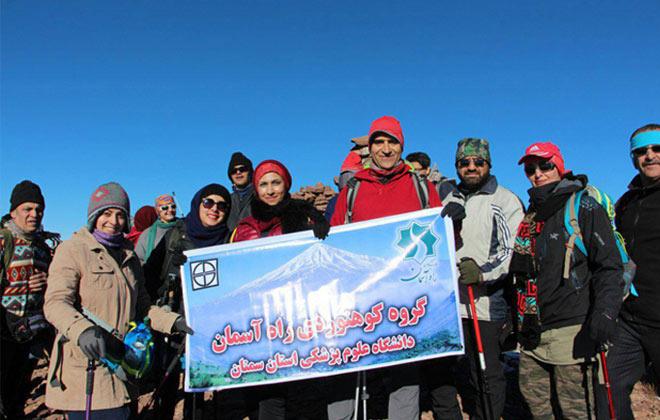 صعود گروه کوهنوردی راه آسمان به قله سیاه کوه29 دی 1396