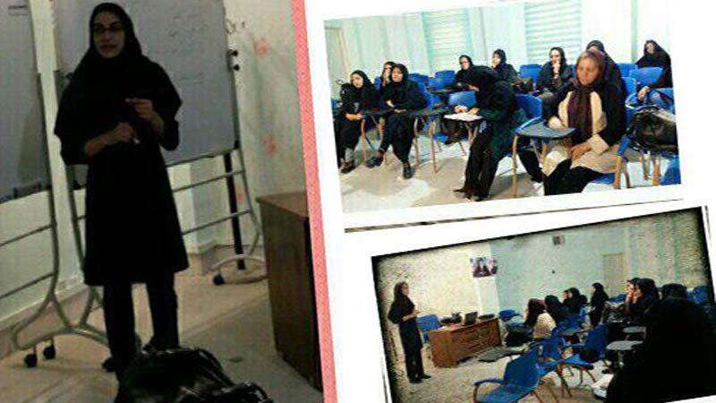 برگزاری جلسه دوم بهداشت روان ،کاهش استرس در فرهنگسرای امید خانواده 97/2/31