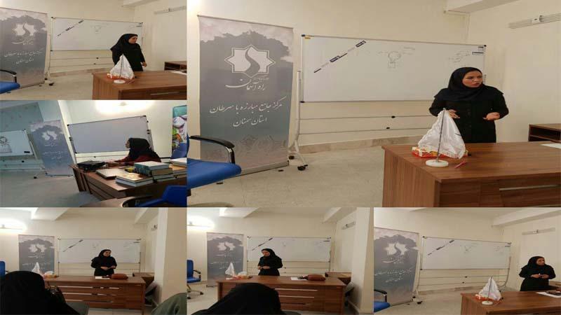 برگزاری کلاس آمادگی بارداری و زایمان طبیعی توسط مدرس و مربی موسسه نیکوکاران راه آسمان97/4/11