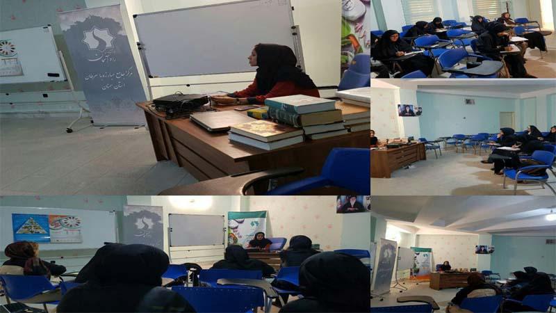 برگزاری جلسه تغذیه سالم در  فرهنگسرای امید خانواده97/4/11