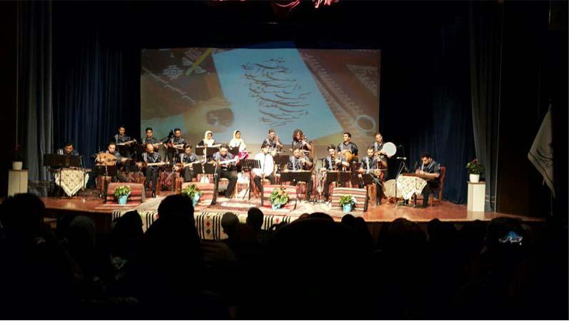 گروه موسیقی سنتی ارغوان و موسسه نیکوکاران راه آسمان