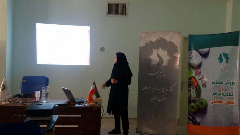 برگزاری کلاس آموزشی اصول بهداشت و سلامت خانواده در فرهنگسرای امید خانواده 17 مرداد 97