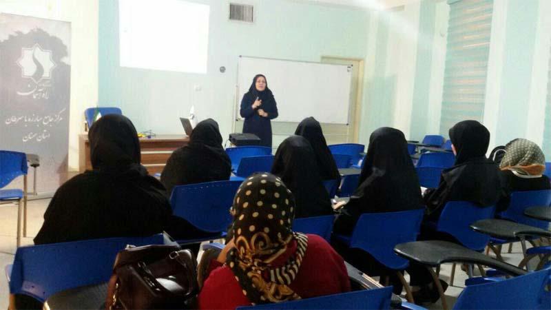 """برگزاری کلاس آموزشی""""اصول بهداشت و سلامت خانواده(سبک زندگی سالم) 24مرداد97"""
