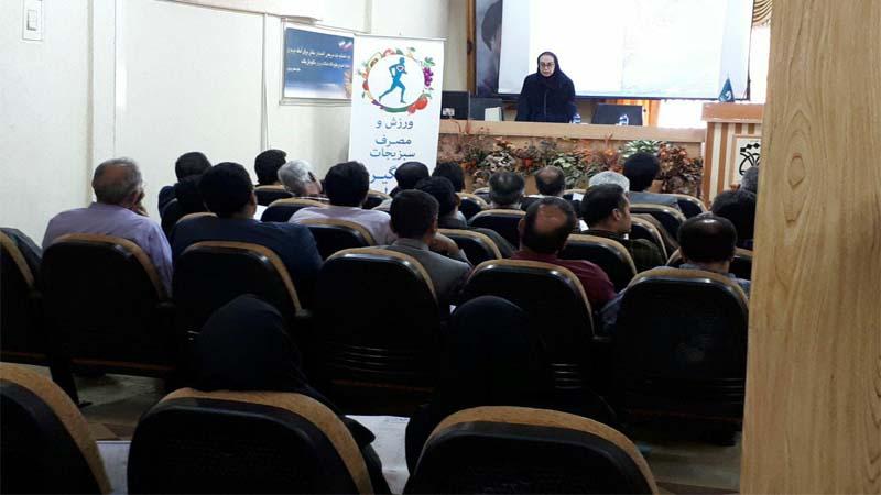 برگزاری دومین جلسه آموزشی توسط راه آسمان در اداره ثبت اسناد97/7/18