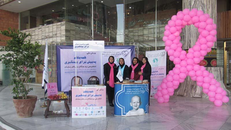 حضور مشترک مؤسسه راه آسمان و انجمنئ کومش در کانتر اطلاع رسانی راه آسمان 26 مهر