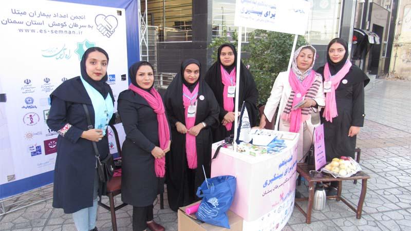 حضور مشترک مؤسسه راه آسمان و انجمن کومش در کانتر اطلاع رسانی میدان سعدی 26 مهر