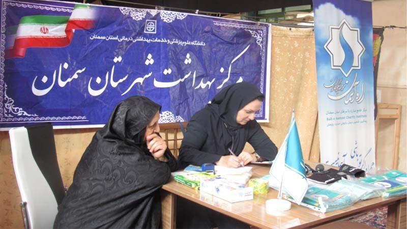 برگزاری جلسه آموزشی با مشارکت راه آسمان و درمانگاه شهید مطلبی در مسجد سید الشهدا