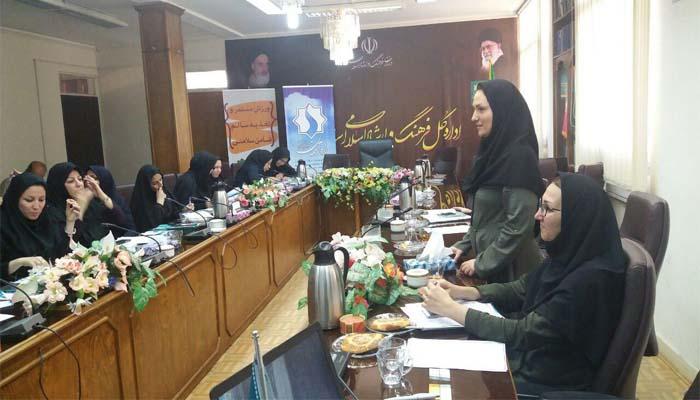 جلسه آموزش و پیشگیری از سرطان ، این بار در اداره کل فرهنگ و ارشاد اسلامی برگزار گردید