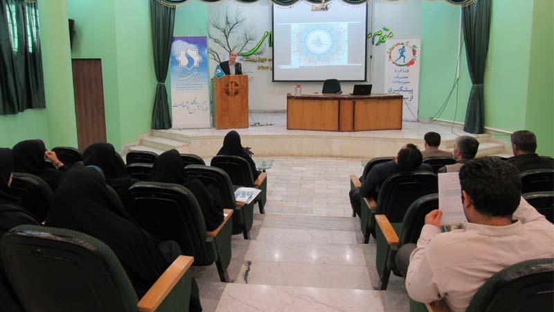 جلسه آموزشی راه آسمان در اداره کل محیط زیست استان سمنان 19 آذر 97