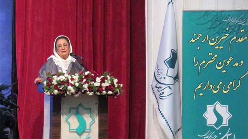 سرکار خانم سعیده قدس در دومین نشست خیرین راه آسمان : همدلی همه برای خدمت به بیماران یک وظیفه همگانی