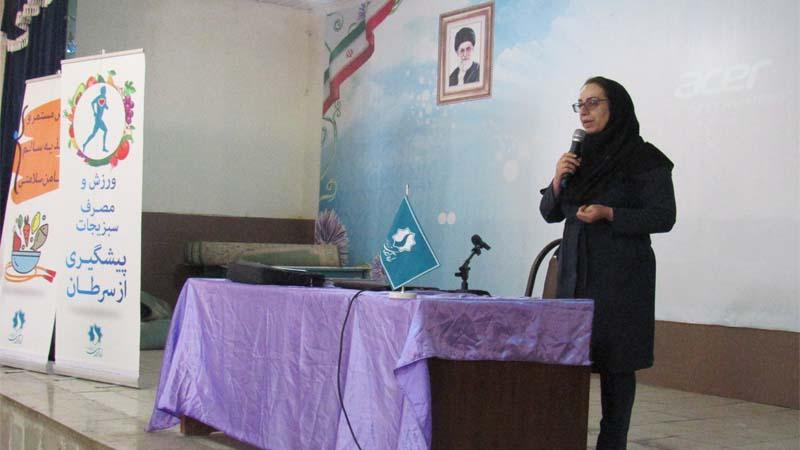 برگزاری جلسه اموزشی راه آسمان برای اولیاء دانش آموزان مدرسه بعثت 1 بهمن 97