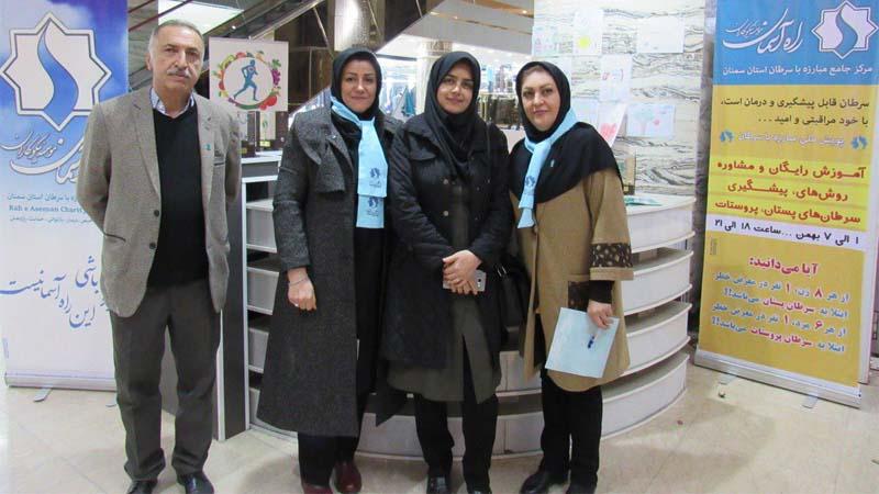 کانتر اطلاع رسانی پیشگیری از سرطان و هنرنمایی کودکان 4 بهمن 97
