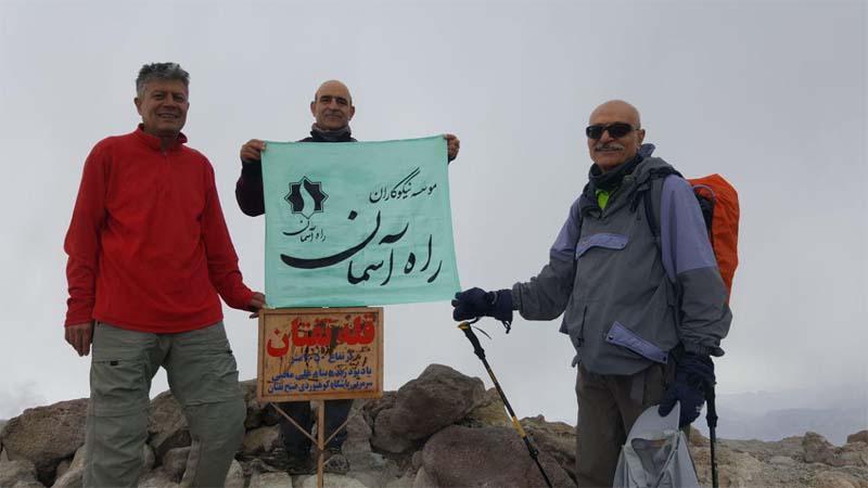 صعود موفقیت آمیز حامیان ورزشی راه آسمان به قله ی آتشفشانی تفتان بلند ترین قله ی جنوب شرق کشور