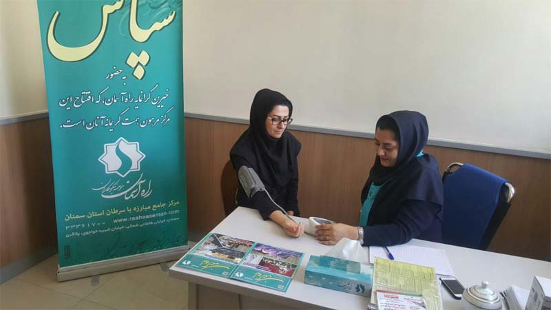 طرح ملی بسیج کنترل فشار خون با حضور خانم عامری در مرکز پزشکی هسته ای راه آسمان برگزار شد