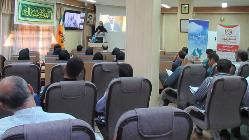 آموزش پیشگیری از سرطان از طریق ویدئو کنفراس در اداره گاز شهرستان سمنان