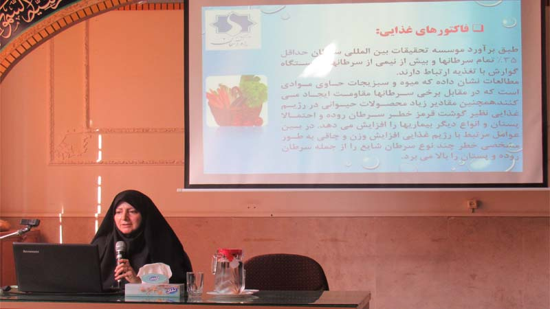 برگزاری کارگاه آموزشی در بنیاد شهید استان