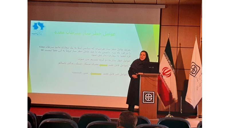 دبرگزاری دوره تخصصی سرطان های دستگاه گوارش راه آسمان در دانشگاه علوم پزشکی استان سمنان