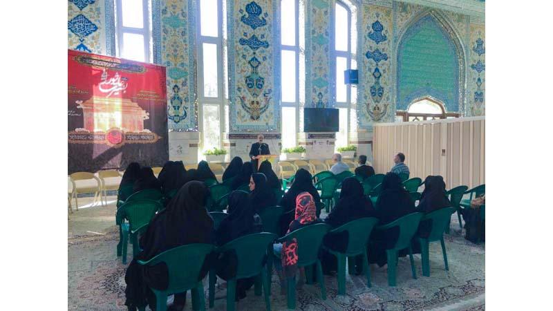 سفر زیارتی خانواده های تحت پوشش بنیاد راه آسمان به مشهد مقدس