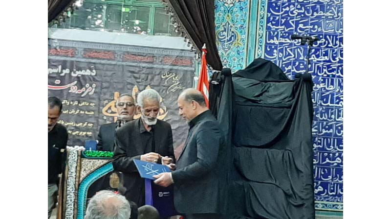 تجلیل از پژوهشگر پر افتخار سمنان پروفسور سیف الله سعدالدین در مراسم گویش سمنانی، زمزمه دوست