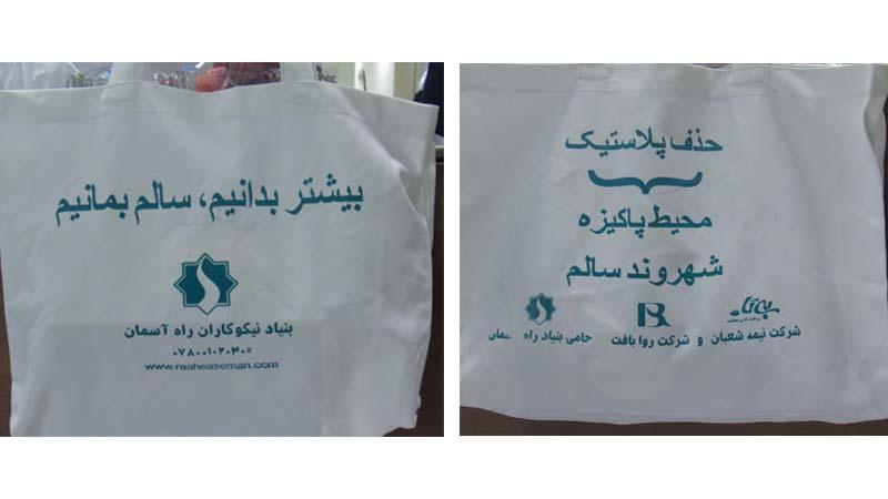 توزیع بسته بندی های راه آسمان با استفاده از کیسه برای حذف پلاستیک
