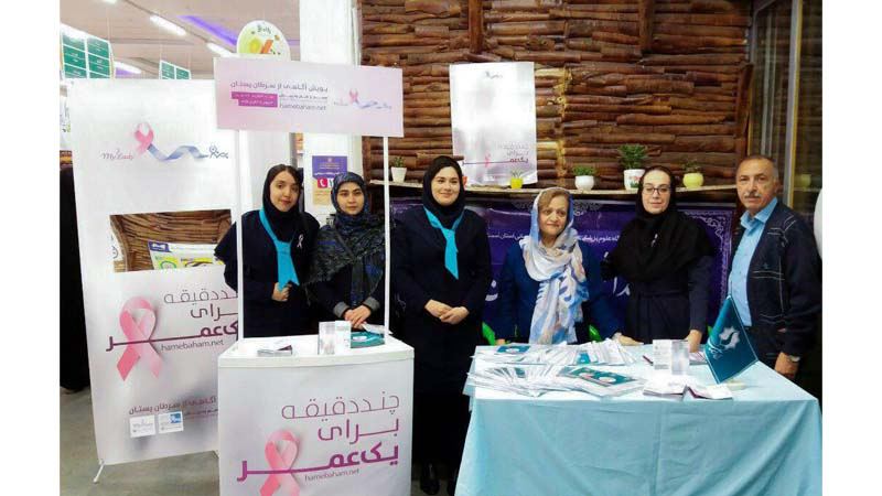 کانتر پویش آگاهی از سرطان پستان در فروشگاه رفاه
