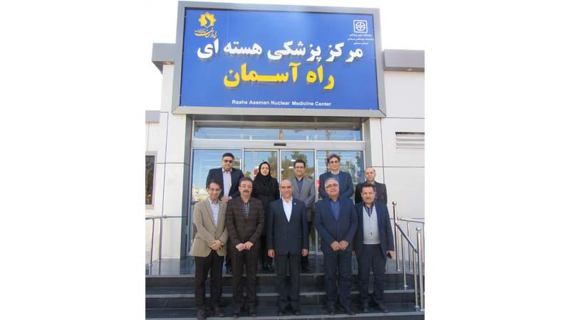 بازدید مدیر درمان تأمین اجتماعی استان سمنان و همراهان از مرکز پزشکی هسته ای راه آسمان