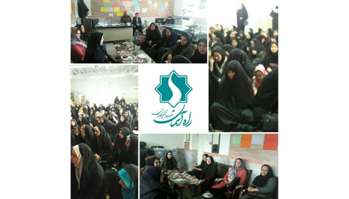 جلسه آموزشی راه آسمان شاهرود در شهر کلاته خیج