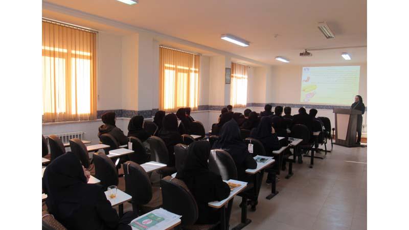 جلسه آموزشی راه آسمان در مرکز بهداشت سرخه