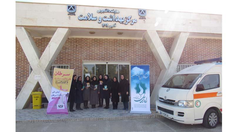 آموزش و معاینه غربالگری پستان در مرکز بهداشت و سلامت دانشگاه سمنان