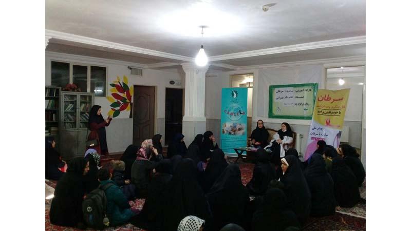 برگزاری جلسه آموزشی راه آسمان با همکاری مرکز بهداشت در پایگاه حضرت سکینه (س)