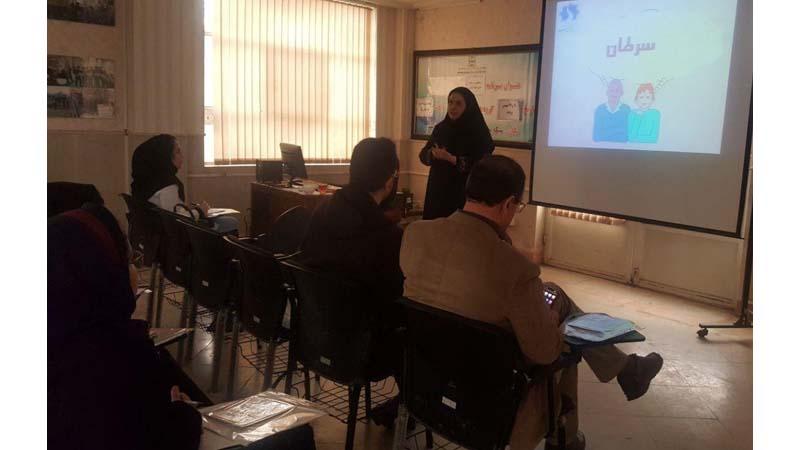 جلسه آموزشی راه آسمان برای پرسنل شبکه بهداشت و درمان مهدیشهر