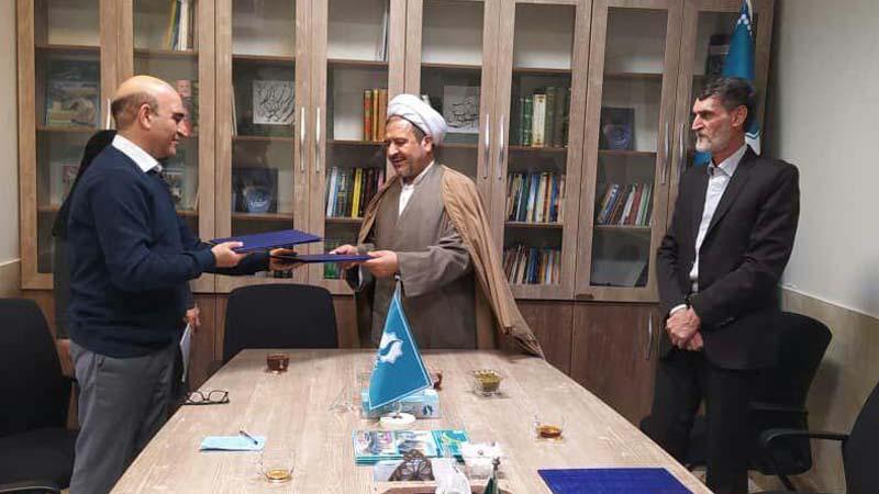 مبادله تفاهم نامه بنیاد راه آسمان و اداره کل زندانهای استان سمنان