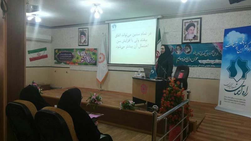 برگزاری جلسه آموزشی راه آسمان برای پرسنل اداره کل بهزیستی استان سمنان