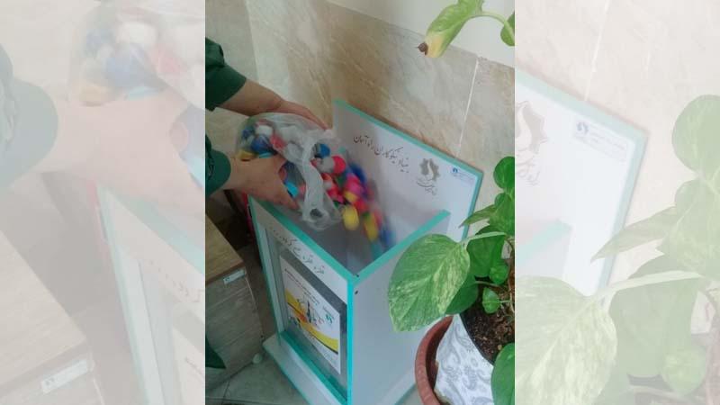 شرکت بانوی عزیز مبتلا به سرطان در پویش جمع آوری درب های پلاستیکی
