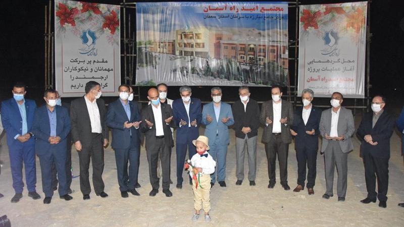 کلنگ زنی پروژه بزرگ مجتمع امید راه آسمان توسط امیر علی عزیز